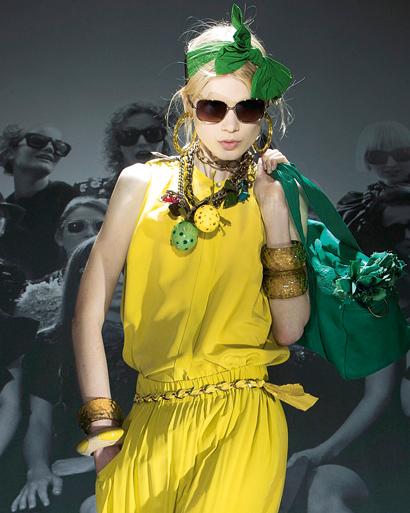 verde e amarelo Lavin